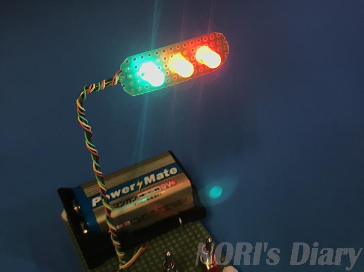LED信号機全灯