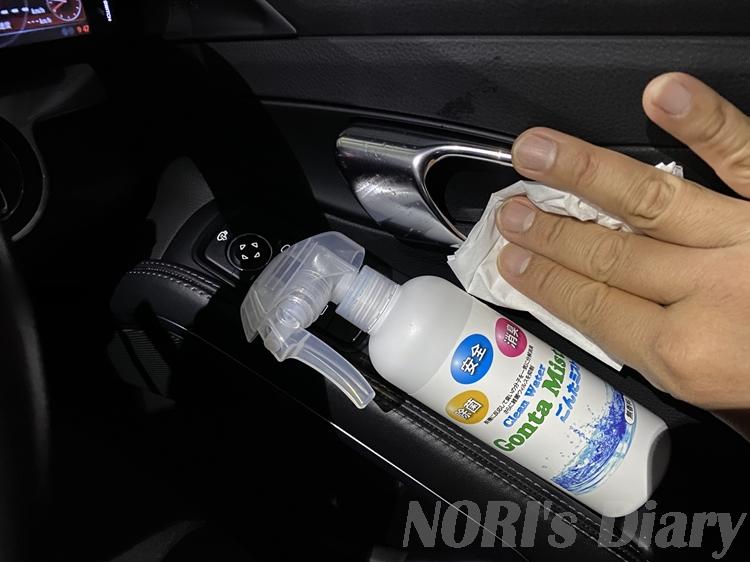 車のドアも必ず次亜塩素酸